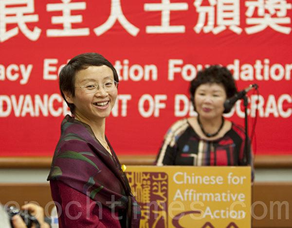 2014年10月4日,中國民主教育基金會第28屆傑出民主人士頒獎典禮在舊金山舉行。丁家喜妻子羅勝春代夫領獎。(馬有志/大紀元)