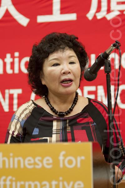 2014年10月4日,中國民主教育基金會第28屆傑出民主人士頒獎典禮在舊金山舉行。前主席蔣亨蘭女士致辭。(馬有志/大紀元)
