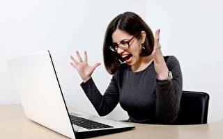 七種方法 立即舒緩憤怒情緒