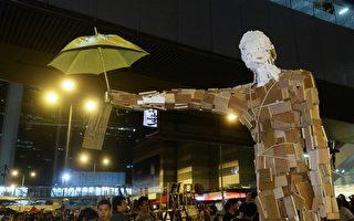时代:香港抗议学生获全球支持