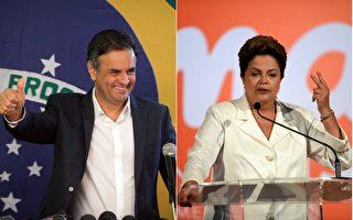 巴西總統2輪決勝 候選人忙拉票