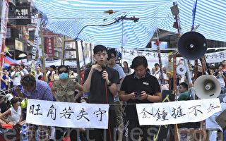 江派梁振英激化香港危局倒逼習近平動軍隊