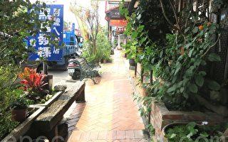 三义山城 木雕老街 宁静艺术之旅