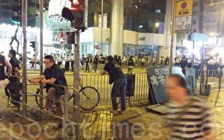 現場直擊:旺角區現至少60名反黑組警員