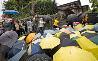 溫哥華民眾齊發聲 香港「雨傘」要撐住