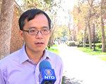 加州大學洛杉磯分校經濟學家俞偉雄談香港經濟。(薛文/大紀元)