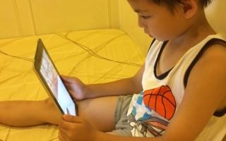 《悠游字在》让孩子在趣味中学习