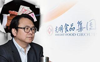 江泽民父子密友王宗南被提起公诉