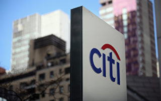 多收客戶諮詢費 花旗銀行退還1600萬美元