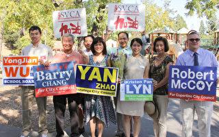 杨承志:政治其实就是一种社区服务