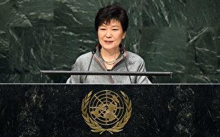 朴槿惠13日将召开高层会议讨论朝韩统一