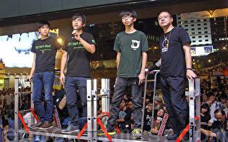 香港學生就香港人民福祉致信習近平