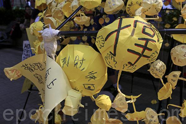 撐起香港的希望和自由。(余鋼/大紀元)