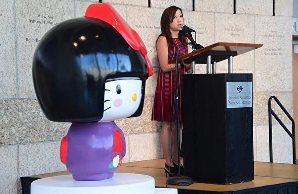 10月10日,Hello Kitty40週年特展在洛杉磯日美國家博物館舉行。圖為三麗鷗總裁暨首席營運官Janet Hsu在新聞發布會。(Frederic J. BROWN/AFP)