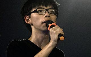 香港學生重提趙紫陽親筆承諾香港民主