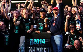 梅賽德斯奔馳提前三站奪F1車隊總冠軍