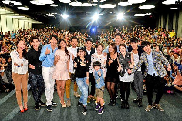 """《喜欢‧一个人》10月11日举办""""最终回见面会"""",现场挤爆近七百位粉丝。(三立提供)"""