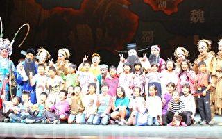 2500名小朋友进剧场 欣赏传统戏剧之美