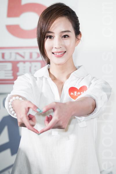 藝人張鈞甯10月14日在台北出席公益活動,她呼籲大眾多做愛心幫助弱勢老人及家庭。(陳柏州/大紀元)