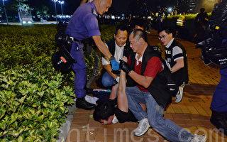 香港人權陣線譴責港警暴力