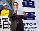 10月15日,在旧金山市政厅前集会,中国民主大学校长唐柏桥表示,反抗中共暴政的声浪一浪高过一浪,最终汇成民主革命的洪流,彻底埋葬中共暴政。(季媛/大纪元)
