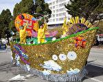 2014年10月15日,舊金山法會期間,部分法輪功學員在舊金山中領館及市政府附近舉行遊行,展現法輪功的美好,要中共立即停止對法輪功長達15年的迫害。(季媛/大紀元)