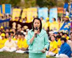 法輪功學員舊金山蘇比爾曼公園舉行集會要求中共停止迫害法輪功。圖為全球退黨服務中心主席易蓉在集會上發言(戴兵/大紀元)