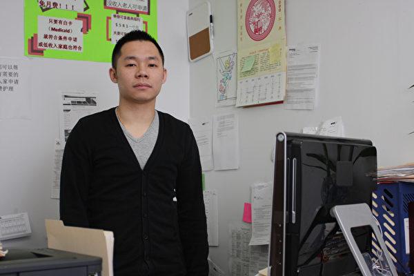 全美福利移民顾问中心负责人卢先生(大纪元资料图片)