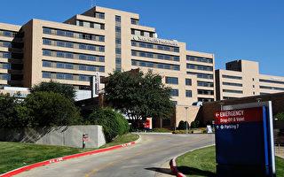处理埃博拉不当 美国德州医院道歉
