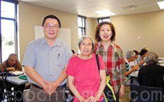 奥斯汀亚裔资源中心 丰富老年人服务