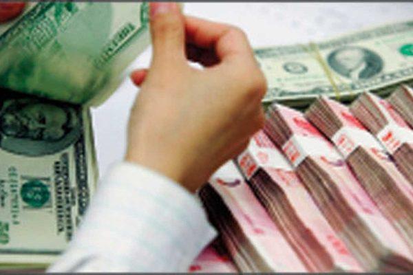 9月份中國外匯儲備縮減1000億美元