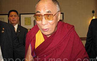 達賴喇嘛11月1日波城講座