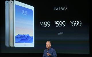苹果新产品曝光:最薄平板iPad Air 2