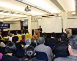 10月17日下午在舊金山圖書館普雷西迪奧分館(San Francisco Library, Presidio Branch)舉行了一場「九評共產黨發表十週年研討會」,主辦單位邀請到5 位知名的中國問題專家與會,講演萬分精彩,內容精闢、論述獨到,讓聽眾深刻感受到三退大潮是中國人精神的覺醒與道德的號召,以及解體中共是天意。(駱亞/大紀元)