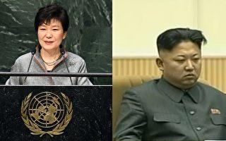 左圖:9月24日,韓國總統朴槿惠在聯合國大會上發表演講。(JEWEL SAMAD/Getty Images); 右圖:2013年12月17日金正日死亡兩週年追悼大會上,金正恩臉色死灰,兩眼無神,形容憔悴。(視頻截圖)