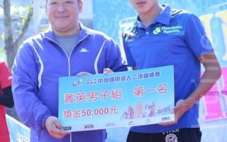 铁人张团畯菁英组冠军  姐妹花争取后冠