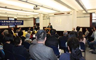 美國華僑:《九評》揭開中共真實面目