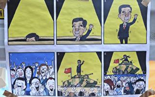 雨伞运动第22日,在金钟的占领现场市民用各种标语,漫画表达对梁振英的不满,图为梁振英站在坦克上出场,寓意暴力镇压市民。(余钢/大纪元)