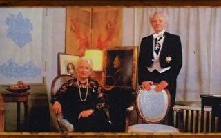 【方菲時間】永遠的貴族—俄國伯爵夫人專訪