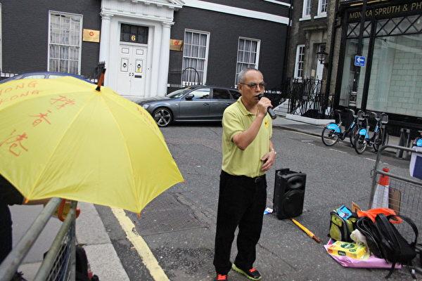 「一起摺傘.一起的撐」:倫敦聲援香港雨傘運動
