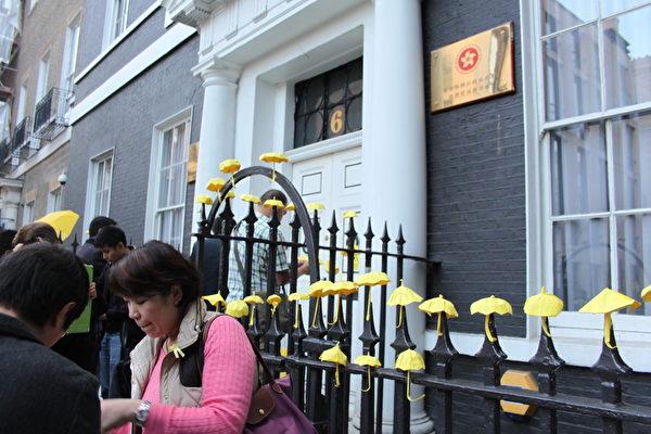 與會者把小黃傘插滿香港經濟貿易辦事處外的欄杆(李景行/大紀元)