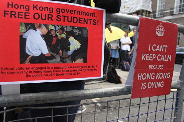 10月19日是香港雨傘運動的第22天。下午3:30開始,百多位香港和大陸華的人士匯聚在倫敦市中心的「倫敦香港經濟貿易辦事處」前,舉辦了「一起摺傘.一起的撐」的活動,以支持香港的雨傘運動。(李景行/大紀元)