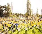 2014年美國舊金山蘇比爾曼公園裡法輪功學員集體煉功。(明慧網)