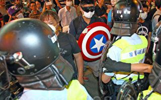 中共在香港挑動群眾鬥群眾 炮製假外國勢力