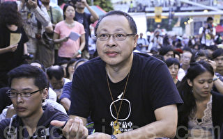 田雲:中共打壓香港民主派學者 做賊心虛
