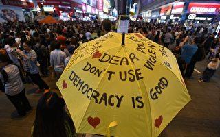 美媒:与港府对话不满意 学生继续雨伞运动