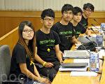 10月21日,學聯五名代表與政務司長林鄭月娥帶領的政改小組等五人首次就雨傘運動進行對話。(潘在殊/大紀元)