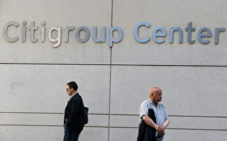 報告:全球外匯操縱罰款或高達410億美元