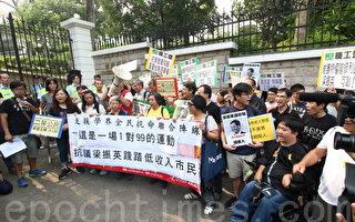 外媒:與港府談判無果 學生週三遊行抗議