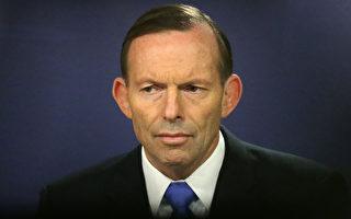 痛失议员席位 前总理艾伯特仍有意仕途
